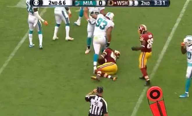 Screen capture courtesy of the NFL/YouTube.